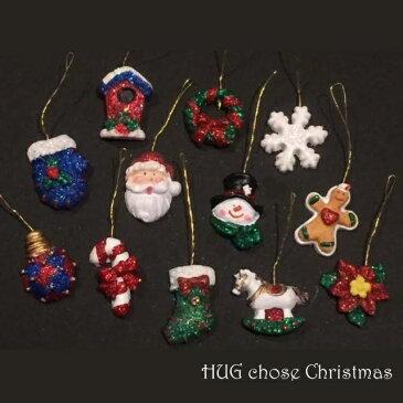 HUGセレクトクリスマス クリスマスミニオーナメント12個セット 6130 おもちゃ・ホビー・ゲーム パーティー・イベント用品・販促品 クリスマス用品 クリスマスオーナメント