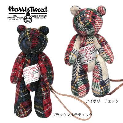【新品未使用品】Harris Tweed クマチャーム 【レディース】【ハリスツイード】