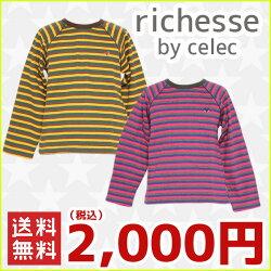 【新品50%OFF】RICHESSEリシェス長袖Tシャツ【キッズ】【ALL】