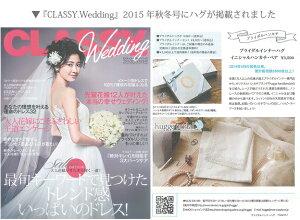 『CLASSY.Wedding』に掲載されました。