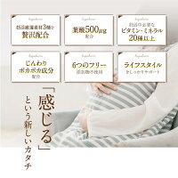 【公式】ハグクミの恵み通常購入1袋120粒入り葉酸配合妊活ママ活マカ夫婦で飲めますはぐくみの恵み送料無料はぐくみプラス公式