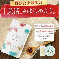 【公式】FUWARI1袋90粒入り通常購入くすみたるみほうれい線ハリ潤い美容送料無料はぐくみプラス公式