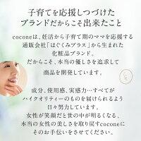 多機能クレンジングバーム【coccone公式】クレンジング洗顔角質ケアエイジングケア整肌ひきしめ