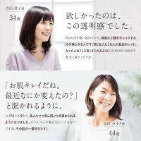 【公式】PURURI通常購入くすみたるみほうれい線ハリ潤い美容送料無料はぐくみプラス公式