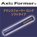 【送料無料】 ストレッチ用 ポール アクシスフォーマー Axis Former 体幹トレーニン...