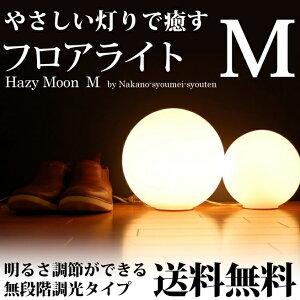 明かりの調節ができます インテリア照明 照明 LAMP 間接照明 ライト ランプ フロアライト 器具 ...