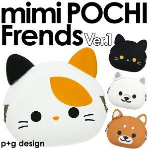 mimipochi 猫 財布 雑貨 POCHI フレンド シリコン 小銭入れ コインケース 猫グッズ 猫 雑貨 ポ...