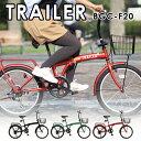 折りたたみ自転車 トレイラー TRAILER WACHSEN BGC-...