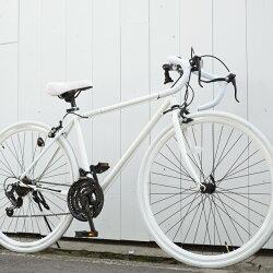 ロードバイクGrandirSensitive21段変速700c自転車【1〜2日以内に発送予定(土日祝除く)送料無料代金引換不可一部組立自転車】[直送品]