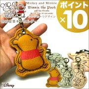 ミッキー キーホルダー ディズニー ラッピング レディース Disneyzone