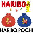 HARIBO 財布 コインケース ガマ口 がま口 小銭入れ 雑貨 mimiPOCHI POCHI レディース メンズ ポ...