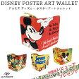 ディズニー アコモデ ポスターアートウォレット D-FF111 二つ折財布【Disneyzone】【10P27May16 P14Nov15】