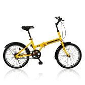 20インチ 折りたたみ自転車 HUMMER(ハマー) FDB20 MG-HM20R イエロー [直送品]【02P27May16】【SS】
