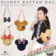アコモデ accommode ディズニー ラタンバッグ Disney Rattan Bag ミッキー ミニー D-QC001【ディズニー シルエット レディース カゴバッグ ショルダーバッグ】【Disneyzone】【10P27May16 P14Nov15】