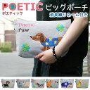 POETIC ビッグポーチ 02763 ポエティック(POETIC)【...