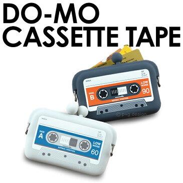 DO-MO CASSETTE TAPE ドーモ カセットテープ 【レトロ DOMO メール便対応 名刺入れ カードケース かわいい 財布 ガマ口 POCHI p+gdesign ブランド 】 [M便 1/2]【ポイント2倍】
