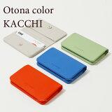 KACCHI (カッチ) シリコン カードケース Otona Color p+g design 【カード入れ 名刺 ケース 小物入れ 名刺入れ おすすめ 水洗い可能 p+g design】