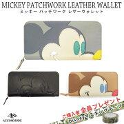 ディズニー ミッキー パッチワーク ウォレット ラウンド ファスナー アコモデ Disneyzone