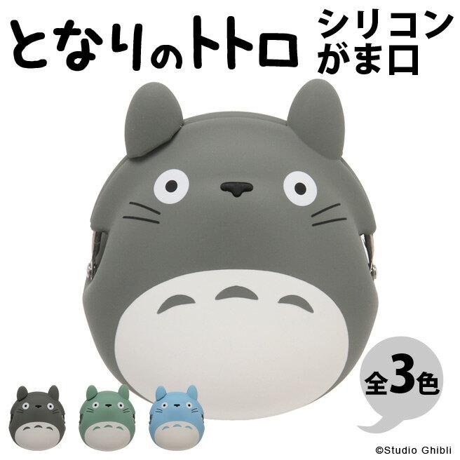財布・ケース, レディースコインケース  POCHI Studio Ghibli 3D mimipochi