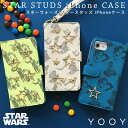 ディズニー/スターウォーズ STAR STUDS iPhoneケース YY-SW001 iPhone 6/6s/7対応 手帳タイプ アコモデ Accommode【Disneyzone】【ポイント10倍】