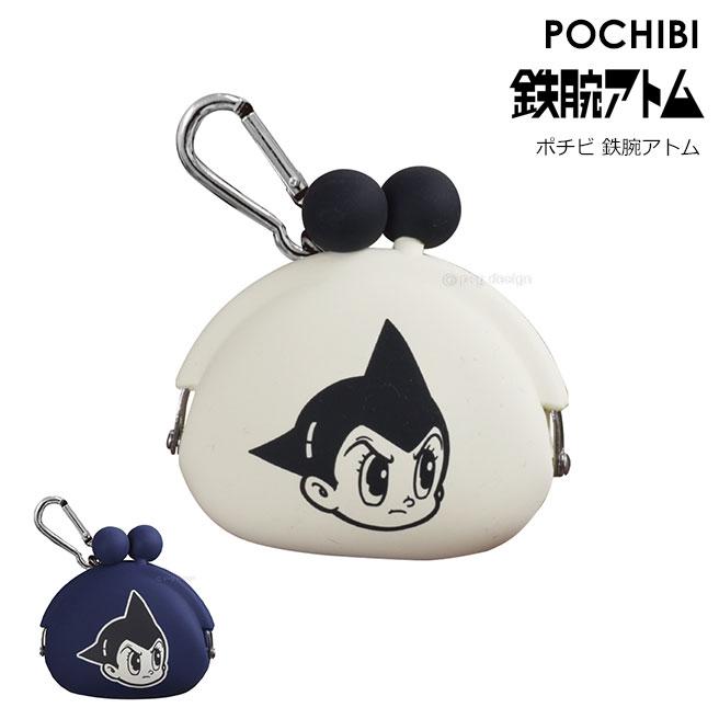 レディースバッグ, 化粧ポーチ  POCHIBI pg design