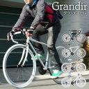 ロードバイク Grandir Sensitive (グランディール) 21段変速 700c 自転車 【初心者 おすすめ スタンド付...