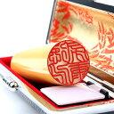 銀行印 ネコポス無料 ケース付き 13.5 判子 銀行印個人銀行印 柘 銀行印 13.5mm ケース[赤]付ネコポス無料