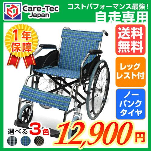 車椅子 折り畳み車いす 車イス...