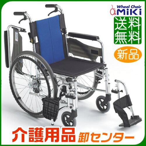 車椅子 軽量 折り畳み 自走式車いす 車イス 多機能 送料無料|介護用品 お年寄...