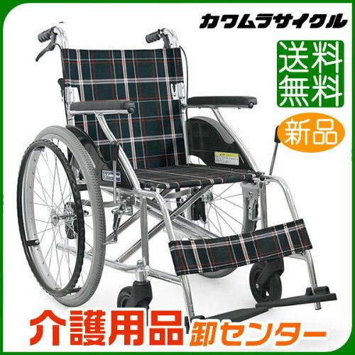 車椅子 軽量 折り畳みアルミ製 自走介助兼用 車いす 車イス カワム...