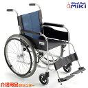 車椅子 軽量 折り畳み 【MiKi/ミキ BAL-0】 自走式 車いす 車椅子 車イス 送料無料 1