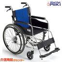 非課税 車椅子 KC-2PU 多機能 自走式 背折れ スイングアウト 車いす カラーズ パープル マキテック