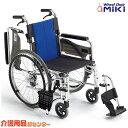 《送料無料》アルミ製低価格車いす(自走用) MPN-40JD/MPN-43JD【株式会社ミキ《自走用車椅子・介護用品》楽天シニア市場】