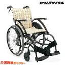 車椅子 折り畳み【カワムラサイクル WA