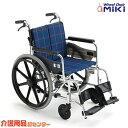 車椅子 折り畳み【MiKi/ミキ KJP-2M】自走式 車いす 車イス ワイド【送料無料】|介護用品 お年寄り プレゼント 折りたたみ 高齢者 老人ホーム 病院 おしゃれ 介護施設 福祉用具 自走式車椅子 自走式車いす