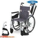 車椅子 折り畳み 【日進医療器 NEO-1W】 自走介助兼用 車いす 車イス くるまいす 介護用品 多機能 自走式 お年寄り 折りたたみ 高齢者 老人ホーム 病院 介護施設 福祉用具 送料無料 1