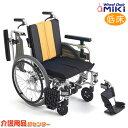 車椅子 折り畳み 【MiKi/ミキ とま