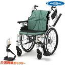 車椅子 折り畳み 【日進医療器 ウルトラシリーズ 多機能型自走用ワイドサイズ NA-U2W・BG】 自走介助兼用 自走式 軽量 多機能 幅広 車いす 車椅子 車イス