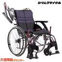 車椅子 折り畳み 【カワムラサイクル WAVITRoo+(ウェイビットループラス)WARP22-40(42/45)-M(H/SH)】多機能自走介助 自走式 座幅選択 高さ選択 車いす 車椅子 車イス カワムラ 介助ブレーキ付き 肘跳ね上げ 脚部スィング 脚部エレベーティング