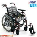 車椅子【MiKi/ミキ 電動ユニット装着車椅子 M-JWX-1 Plus】スキット 電動車椅子 車いす 車イス 送料無料|介護用品 お年寄り 高齢者 老人ホーム