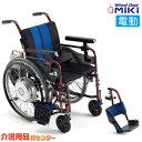 車椅子【MiKi/ミキ 電動ユニット装着車椅子 JWX-2F】電動車椅子 車いす 車イス 送料無料|介護用品 お年寄り プレゼント 高齢者 老人ホーム 病院 おしゃれ 介護施設 福祉用具