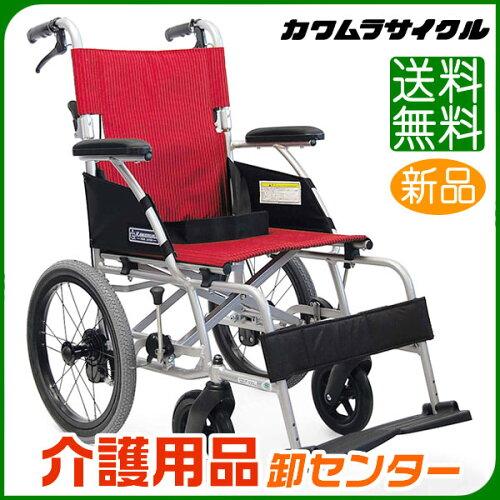 車椅子 軽量 折り畳み介助式 車いす 車イス カワムラ...