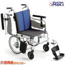 カワムラサイクル 簡易モジュール介助用 低床タイプ 車いす ドットブラウン 座幅40cm KA816-40B-LO