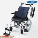 車椅子 折り畳み 【日進医療器 座王シリーズ スタンダード NAH-521W】 介助式 車いす 車椅子 車イス 送料無料