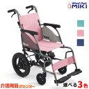 車椅子 軽量 折り畳み 【MiKi/ミキ CRTシリーズ CRT-6】超軽量 カルティマ 介助式 ワンハンドブレーキ 車いす 車イス くるまいす コンパクト ア