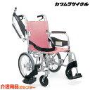 車椅子 軽量 折り畳み【カワムラサイクル