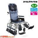 車椅子 折り畳み 【カワムラサイクル フルリクライニング RR43-N】 介助式 脚部エレベーティング&スイングアウト 肘掛け脱着 高床 車いす 車椅子 車イス