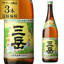 お一人様6本まででお願いします。 日本初の世界自然遺産登録の島。日本名水百選の島、 屋久島で数千年の原生林に濾過された名水で仕込む 本格焼酎は、まろやかな味わいを作り出し、独特の風味、 飲み口のよさ、爽やかな酔い心地の焼酎。 アルコール分  25度