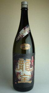 龍宝(りゅうほう)25度 1800ml いも焼酎