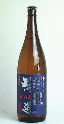 紫王道(限定酒) 25度 芋焼酎 1800ml特別限定酒となります。